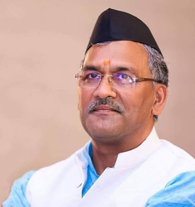 मुख्यमंत्री त्रिवेंद्र के 11 बड़े  दमदार ऐतिहासिक फैसले-पूरी खबर जानने के लिए लिंक पर क्लिक करें