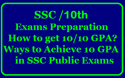 How to get 10/10 GPA in SSC Public Examinations Instructions To get 10/10 GPA in 10th Class | 10th Class – SSC Examination Tips to Score 10 GPA in Public Exams | How to get 10 points in 10th class | The Perfect Exam Strategy to Secure a 10 CGPA in 10th Boards | HOW TO GET 10/10 GPA POINTS IN SSC EXAMINATION | How to prepare for class 10th board exams | SSC SECRETS - A true guide for all SSC students | How to score 10 points in 10th SSC Board exams Instructions To get 10/10 GPA in 10th Class/2018/03/ways-to-achieve-how-to-get-10-gpa-in-ssc-10th-public-examinations-.html