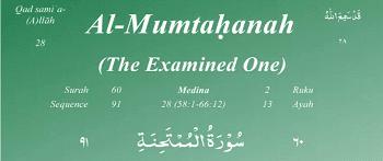 Surah Al Mumtahanah termasuk kedalam golongan surat Surah Al Mumtahanah Arab, Terjemahan dan Latinnya