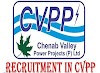 CVPP Recruitment 2019 – Apply Online for Trainee Engineer Posts