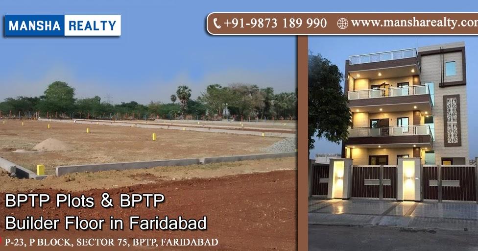 BPTP Plots & BPTP Builder Floor in Faridabad