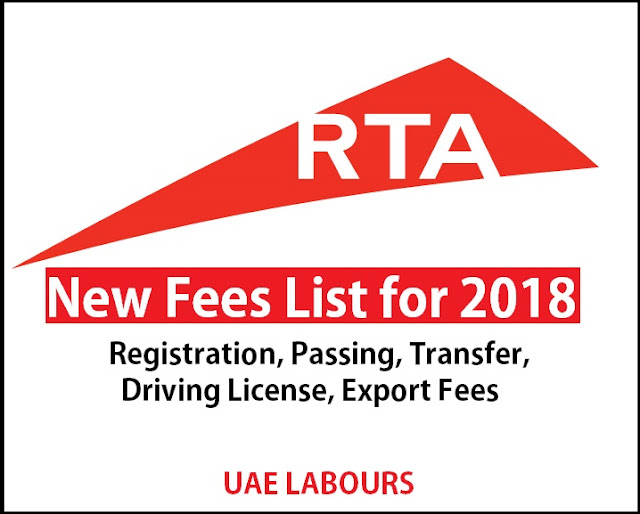 RTA New Rules