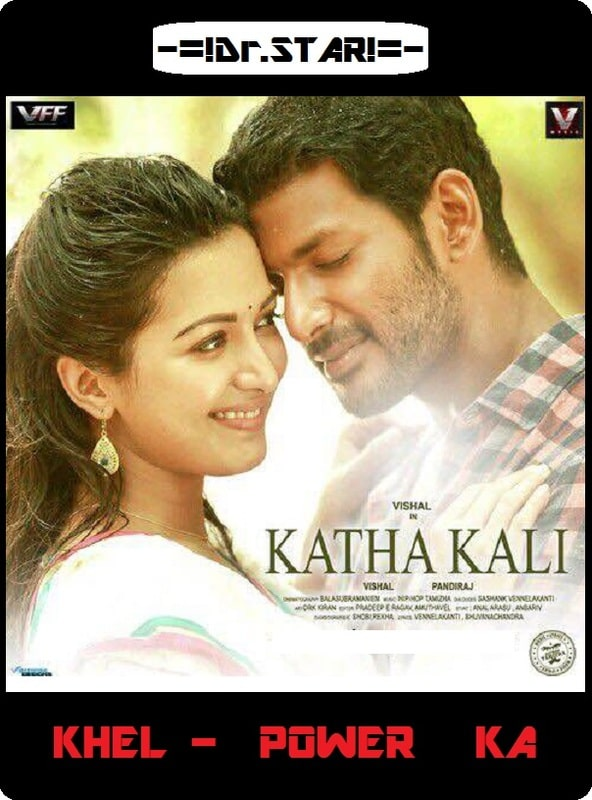 Kathakali 2016 Dual Audio 720p UNCUT HDRip 1.5Gb x264
