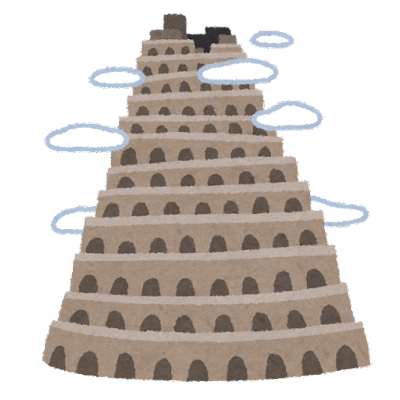 landmark_tower_babel.png