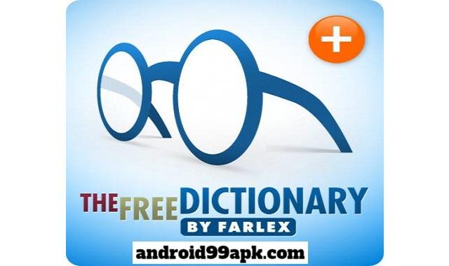 تطبيق القاموس Dictionary Pro النسخه المدفوعة (بحجم 5 MB) للأندرويد