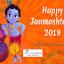 Happy Janmashtami 2019 From 3B Consulting | Real Estate Agents in India