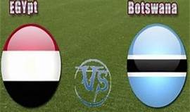 بث مباشر مصر وبتسوانا
