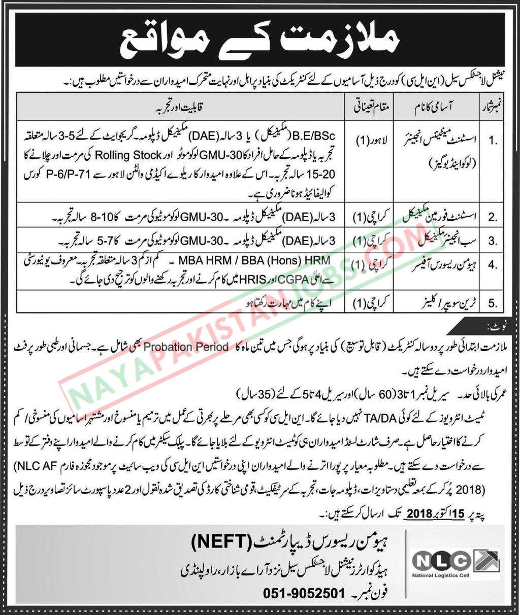 Latest Vacancies Announced in National Logistics Cell NLC 30 September 2018 - Naya Pak Jobs