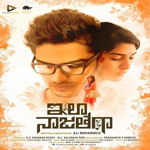 Ila Naa Jathaga (2016) Telugu Mp3 Songs Free Download