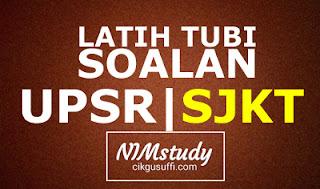 NIMStudy Latih Tubi Online - Matematik Kertas 1 (SJKT) Percubaan UPSR 2017
