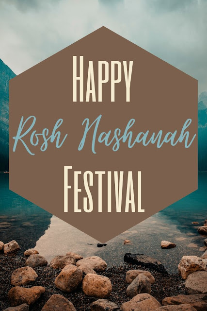 Happy Rosh Hashanah Greeting Card | Jewish New Year | Chag Rosh Hashanah Sameach | 10 Free Modern Greeting Cards