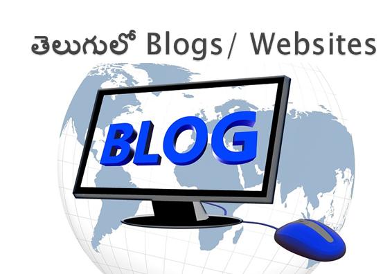 telugu-blogs-list