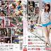 VGQ-006 Maisaki Mikuni Shyness Bloom – HD720