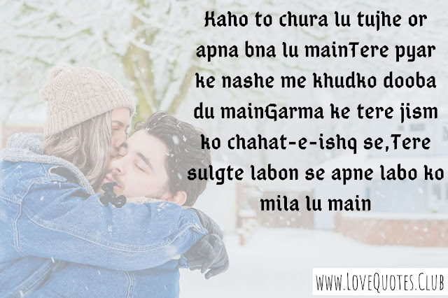 love quotes for him Hindi