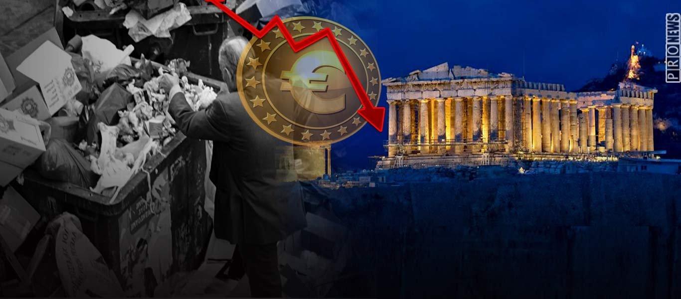 Απάντηση-σοκ σε Αθήνα από Β.Ντομπρόβσκις: «Για να πάρετε την βοήθεια υπάρχουν όροι, προϋποθέσεις & νέες μεταρρυθμίσεις»