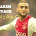 """فيديو: هذف  Hakim Ziyach على الطريقة الهولندية المعروفة باسم """"فريخ فلوخ أند بلوخ"""" Video"""