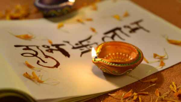 Happy Dhanteras 2020 messages