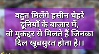 breakup hindi shayari,Breakup Shayari in Hindi 2020 for Boy & Girls, ब्रेकअप हिंदी शायरी,ब्रेकअप शायरी हिंदी 2020,दर्द ब्रेकअप शायरी