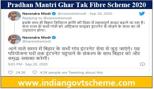Ghar Tak Fibre Scheme