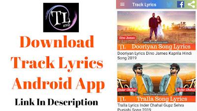 track-lyrics-android-app