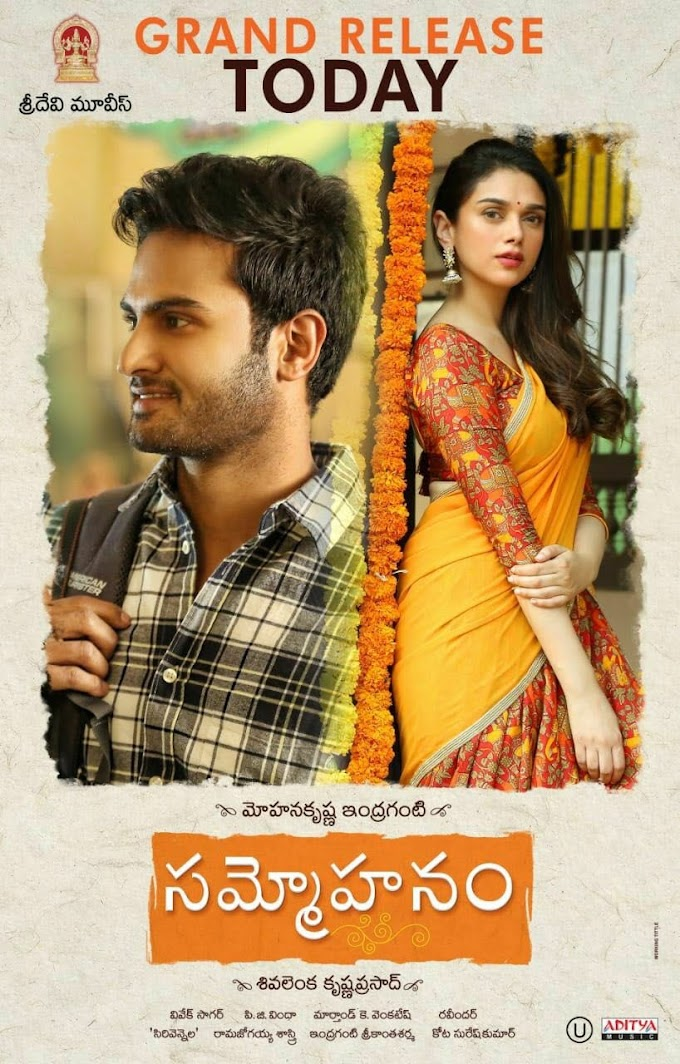 Download Mayanginen (Sammohanam) (2021) Tamil Full Movie   Sudheer Babu, Aditi Rao Hydari