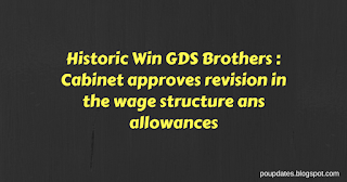 Historic Win For GDS Brothers : Cabinet approves revision in the wage structure and allowances
