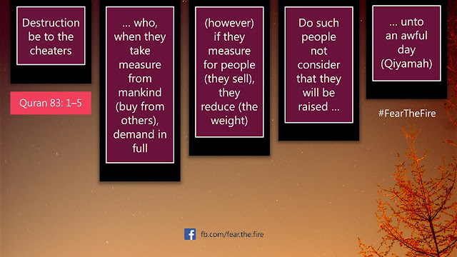 The Don'ts of Doing Business in Islam