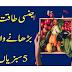 5 powerful healthiest vegetables.