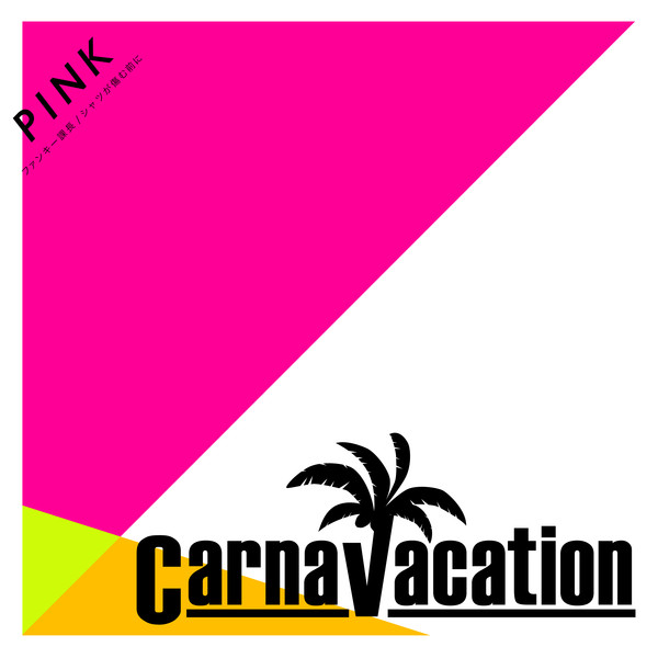 [Single] Carnavacation – PINK (2016.03.20/MP3/RAR)