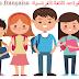 تعليم بعض القواعد اللغة الفرنسية Grammaire française