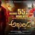 Balakrishna, Srikanth, Akhanda Movie First Look 4K Poster, Akhanda Movie First Look HD New Poster,