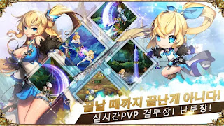 무료 다운로드 sword of soul best games in the kr