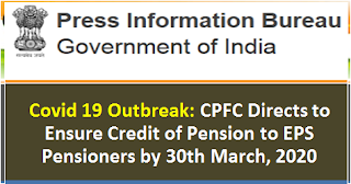 coronavirus-covid-19-outbreak-credit-of-pension-to-eps-pensioners-by-30th-march-2020
