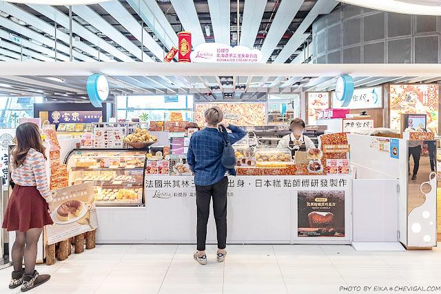 MG 8814 - 清水休息站整修新開幕!多間日本美食進駐清水服務區,咖哩、拉麵與迴轉壽司統統吃得到