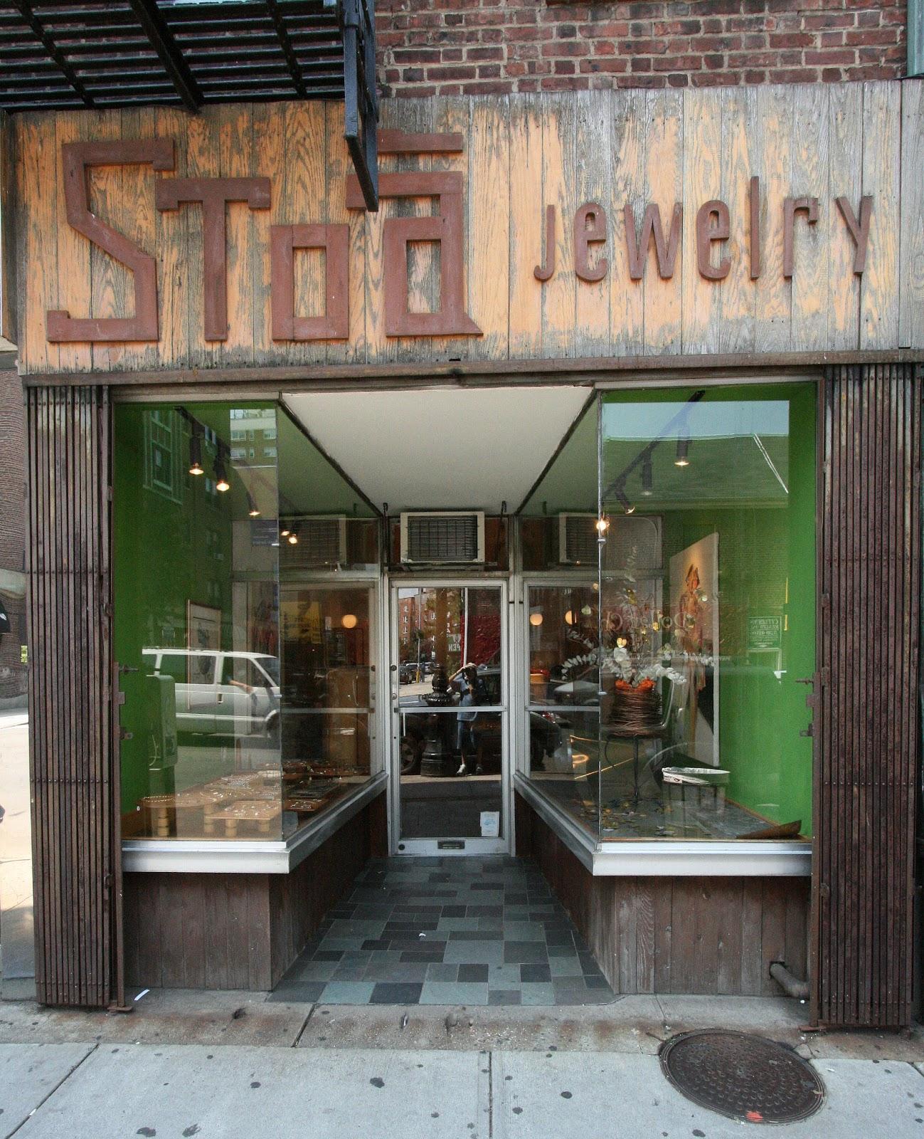 Austin Street Stores : austin, street, stores, Jewelry, Stores, Austin, Street, Forest, Hills