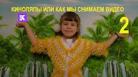 MISS KIRA МИСС КИРА