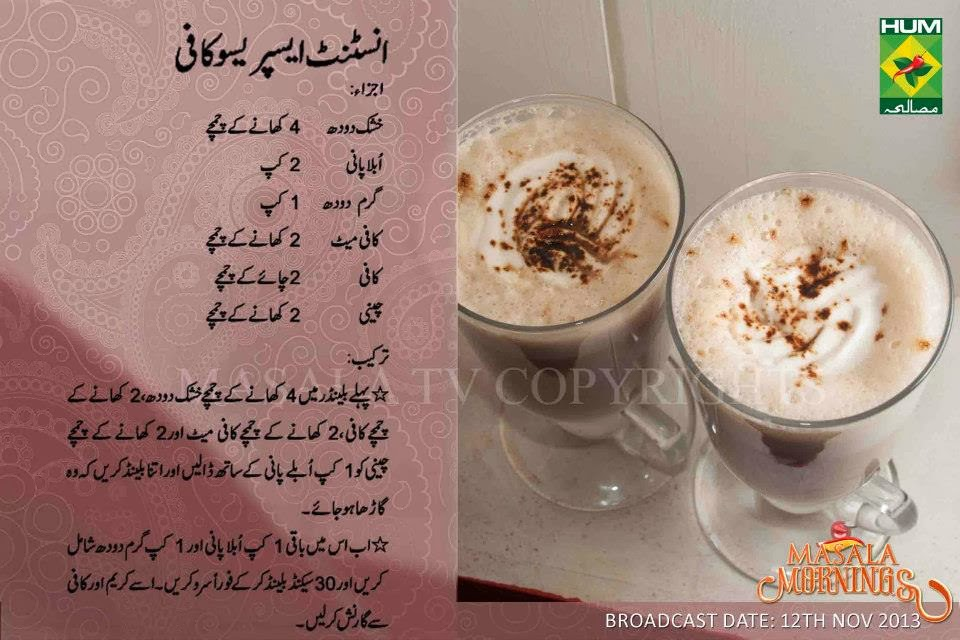 Masala Mornings With Shireen Anwer Instant Espresso Coffee