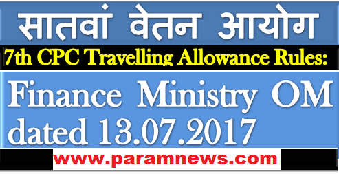7th-cpc-travelling-allowance-paramnews-om-finmin-notification