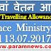 7th CPC Travelling Allowance Rules: Finance Ministry OM dated 13.07.2017