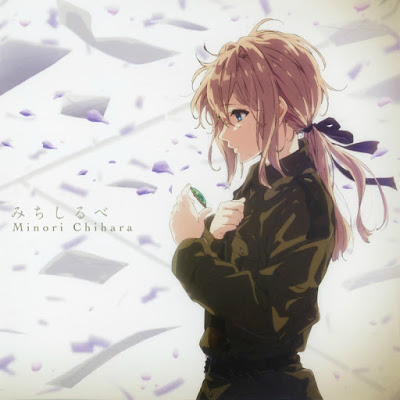 Download Mp3 Ending Anime Ost Violet Evergarden Michishirube By Minori Chihara Full Version