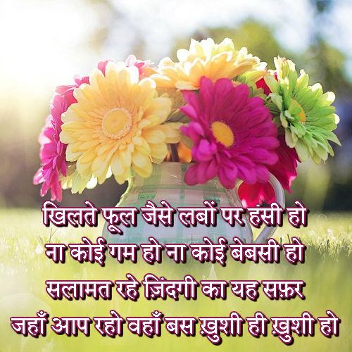 Good Morning Love Shayari : Good morning images shayari hd photos all letest love