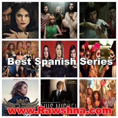 افضل 15 مسلسل اسباني يجب ان تراها
