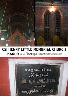 Karur Churches CSI Church