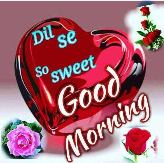 Best Good Morning Images New Wallpapergood