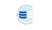 كونكور جديد في المكتب الوطني للماء الصالح للشرب ONEP Concour 2021 باغي اوظف في بزاف المدن و الجهات بالمملكة آخر أجل 16 غشت 2021