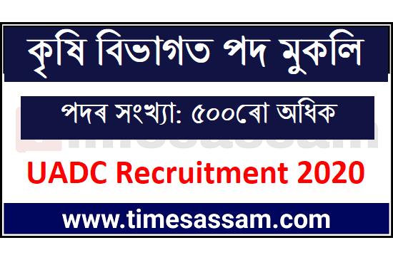 UADC Job 2020