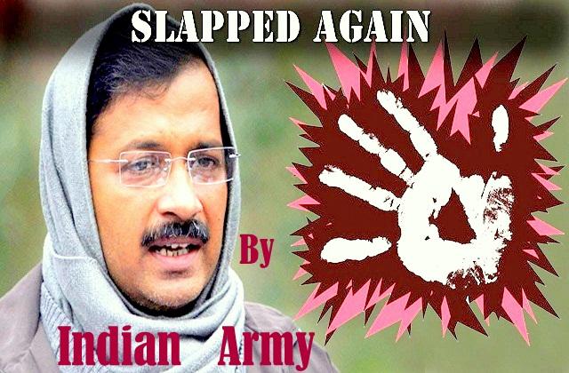Arvind Kejriwal slap Aam Admi Party