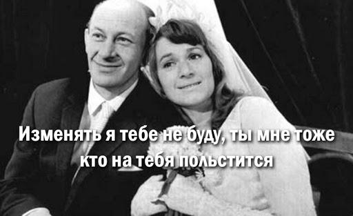 Самые Популярные Цитаты Евгения Евстигнеев