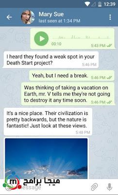 تثبيت برنامج Telegram على جهاز الكمبيوتر