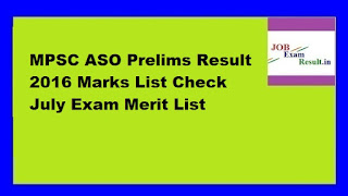 MPSC ASO Prelims Result 2016 Marks List Check July Exam Merit List